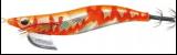 #0213M オレンジ・ファイア・マーブル