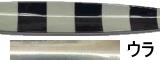 022A ブラックゼブラグロー/ケイムラ