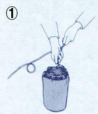 収納方法 手順1